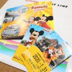 ファンダフル・ディズニー 限定フリーきっぷ