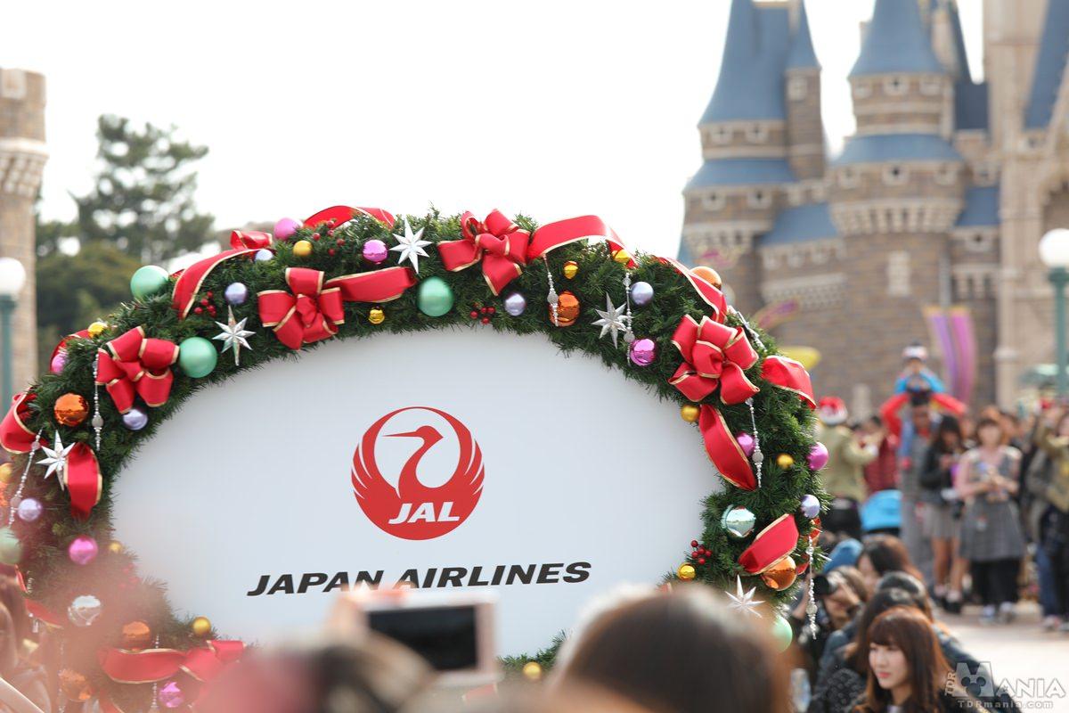 JAL パレード 提供