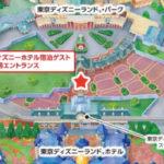 【公式】東京ディズニーランド入園方法およびチケット販売について | 東京ディズニーリゾート