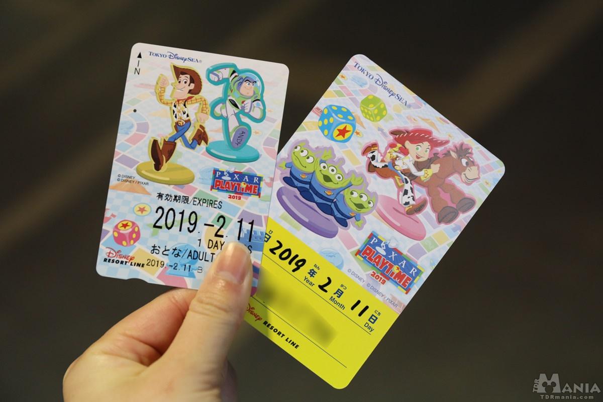 乗車記念カード