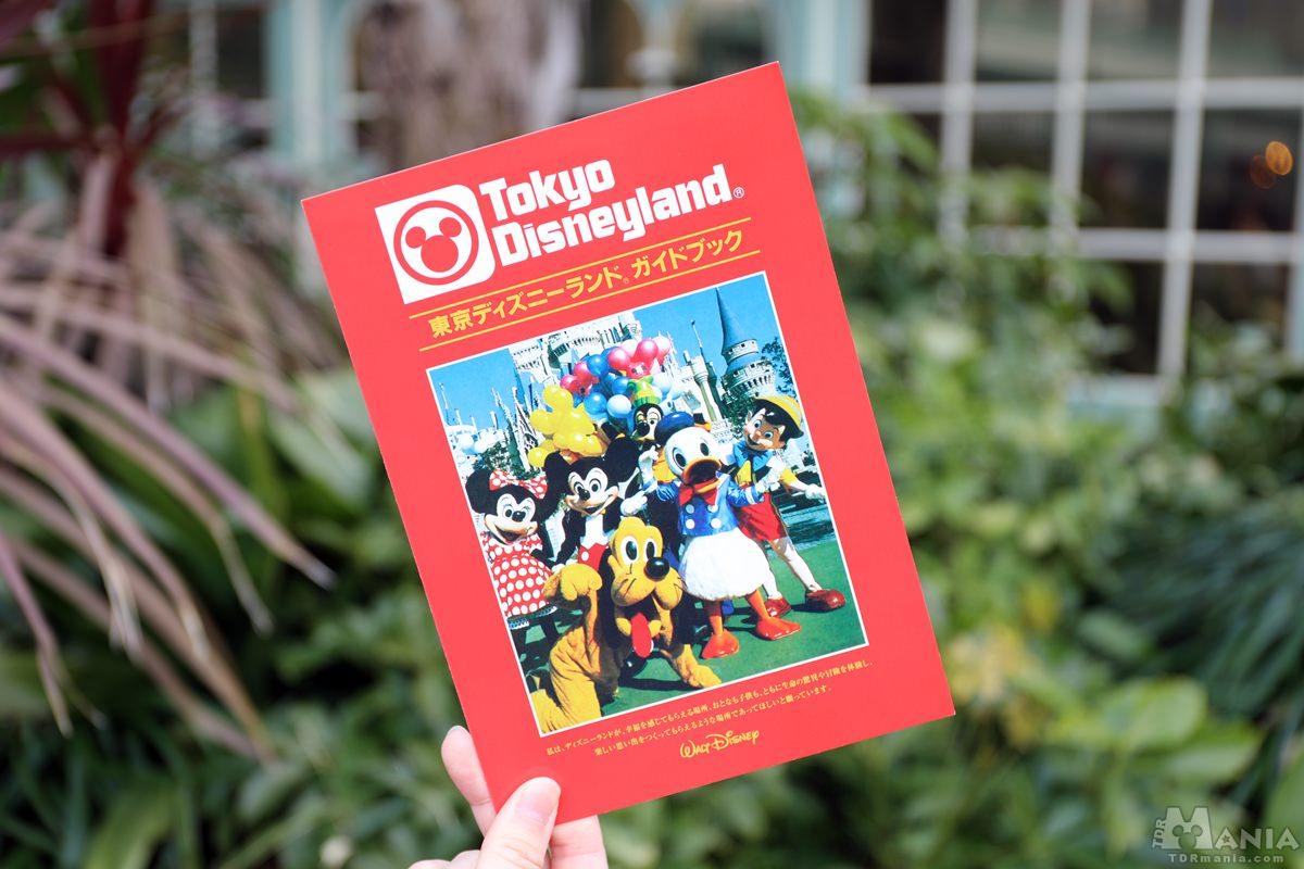 ガイドツアー ヒストリー・オブ・東京ディズニーランド