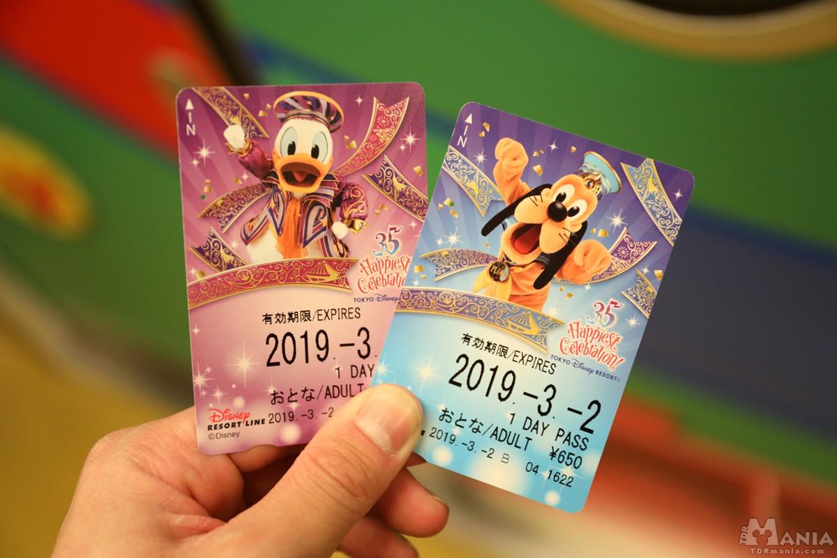 ディズニーリゾートライン 35周年 フリーきっぷ