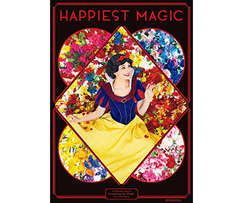 HAPPIEST MAGIC