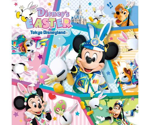 東京ディズニーランド ディズニー・イースター2019