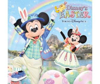 東京ディズニーシー ディズニー・イースター2019