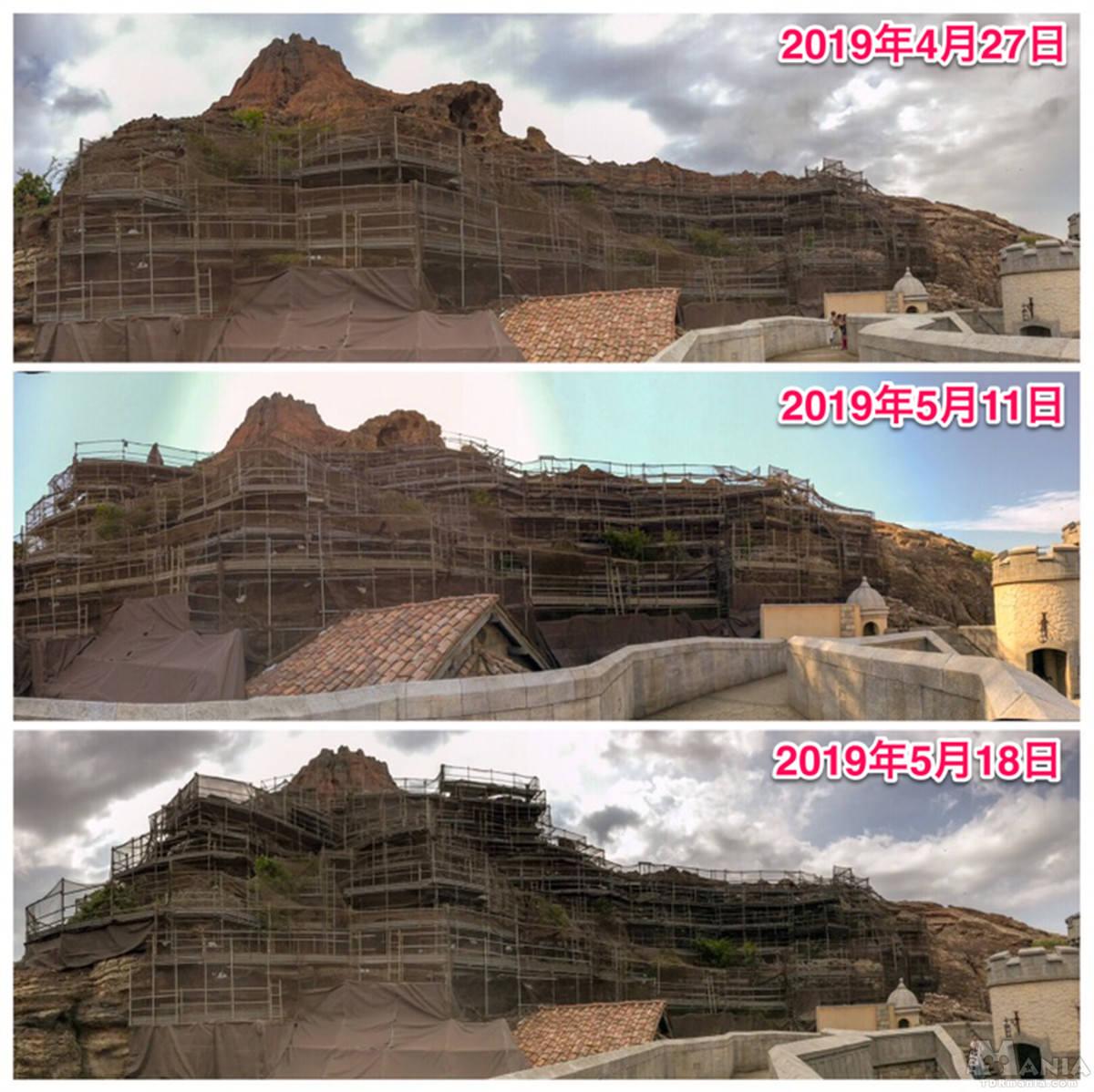 プロメテウス火山 修繕工事