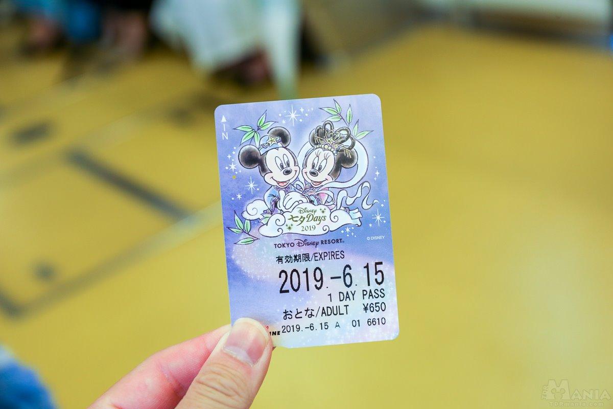 リゾートライン フリーきっぷ ディズニー七夕デイズ