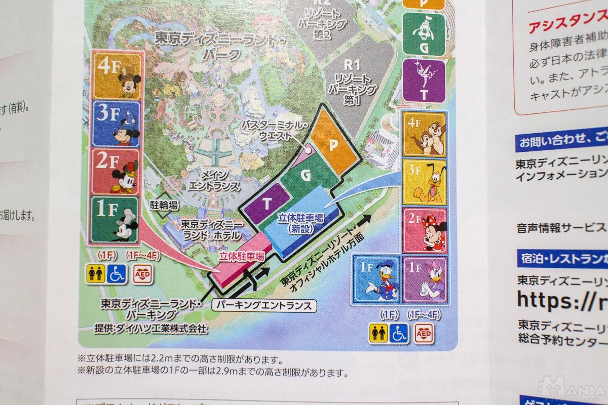 東京ディズニーランド・パーキング 立体駐車場 マップ