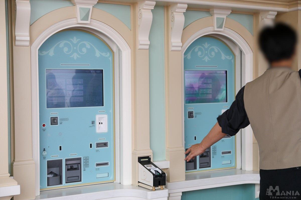 チケットブース 自動券売機