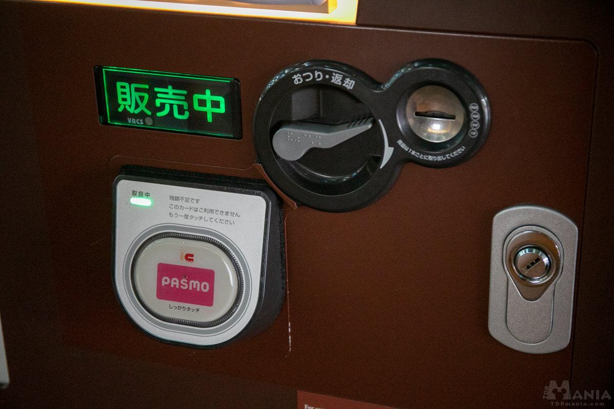 東京ディズニーシー・ステーション 自動販売機