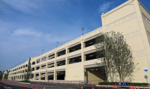 ディズニーランド・パーキング 立体駐車場