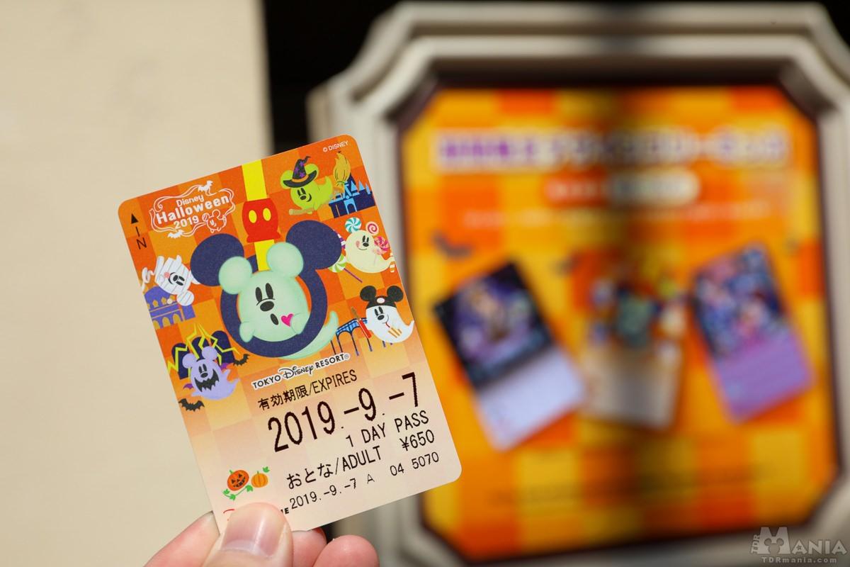 ディズニーリゾートライン ハロウィーン フリーきっぷ