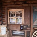 トムソーヤ島 自動販売機