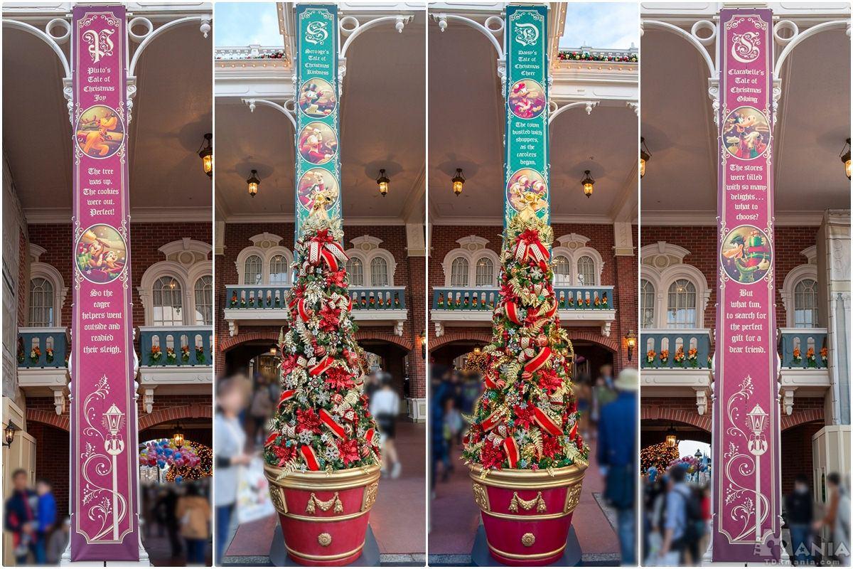 ワールドバザール クリスマスデコレーション