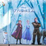 アナと雪の女王2 フォトポイント