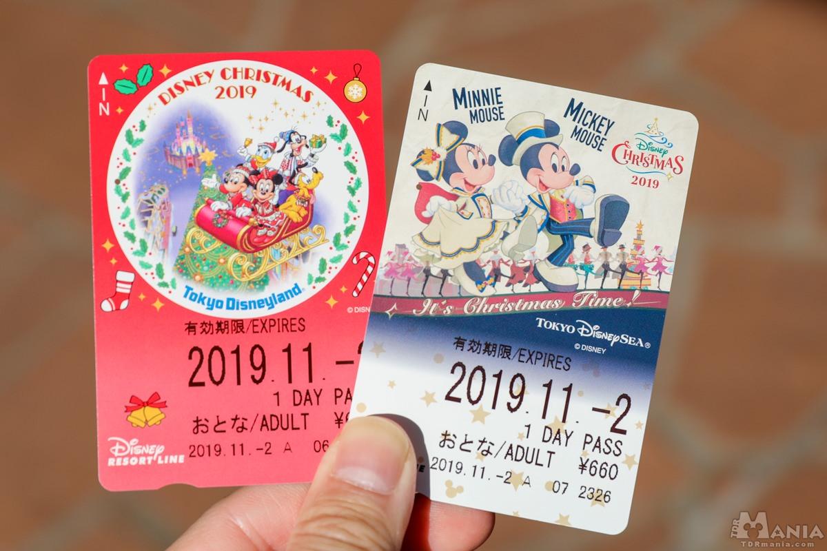 クリスマス フリーきっぷ