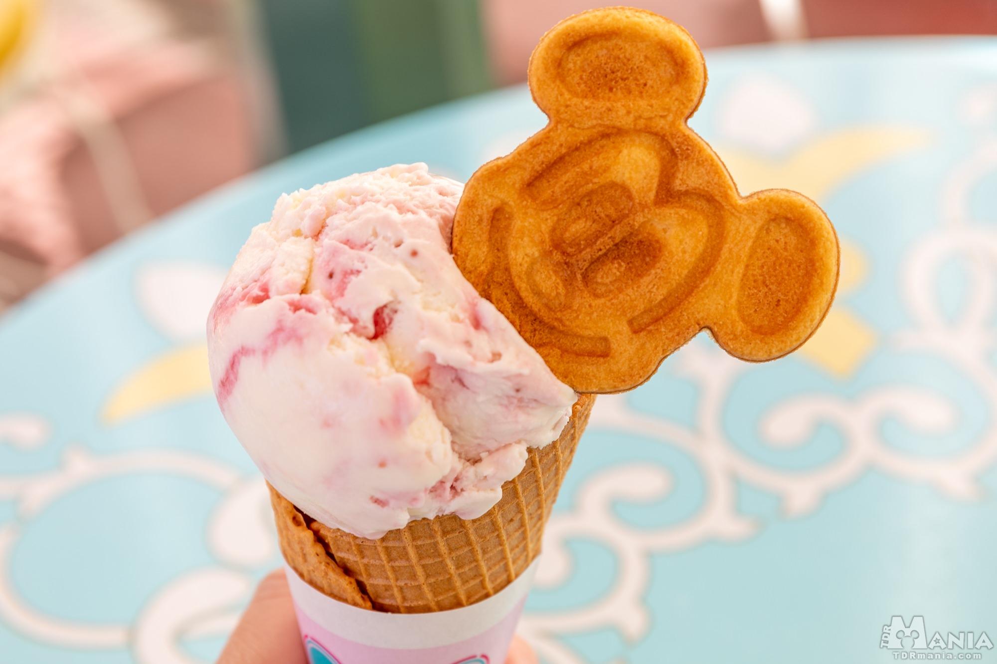 アイスクリームコーン 春のもぐもぐキャンペーン