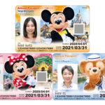年間パスポート 2020年度デザイン