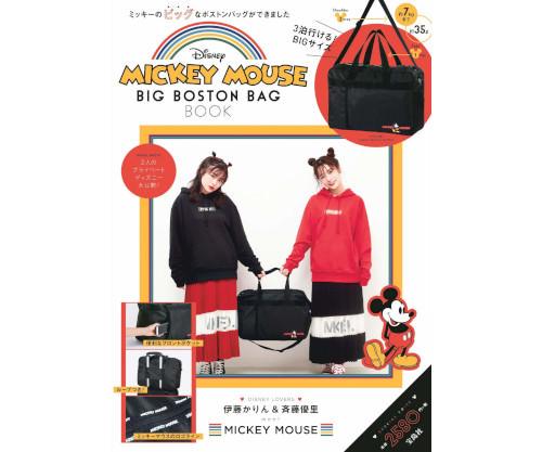 MICKEY MOUSE BIG BOSTON BAG BOOK
